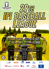 29th IPI Baseball League