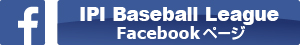 IPI Baseball League Facebook ページ